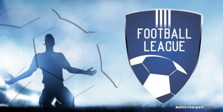 Football League: Δυστυχώς …. Στο Ίδιο Έργο Θεατές…