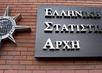 H Ελληνική Στατιστική Αρχή Χρειάζεται Απογραφείς