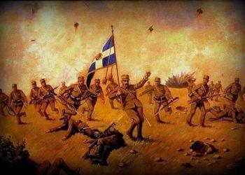 Μνημόσυνο «ηρωικό και πένθιμο» για την μάχη του Κιλκίς