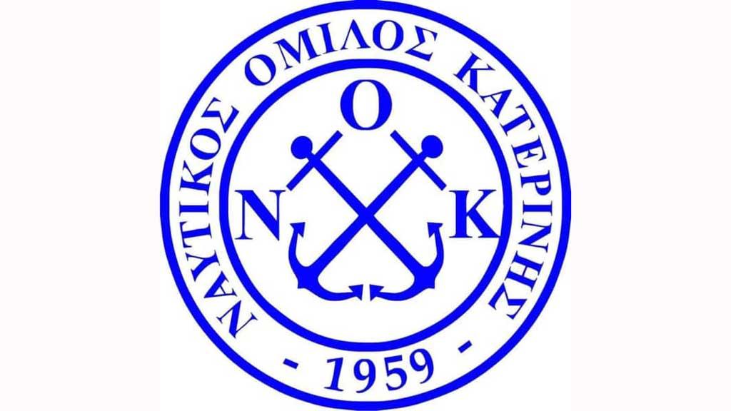 Ναυτικός Όμιλος Κατερίνης Κωπηλασία