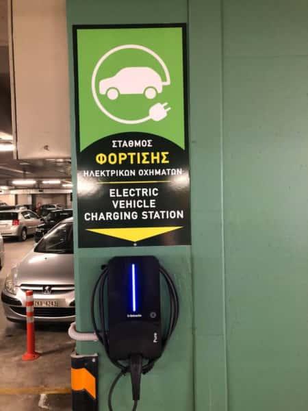 Ο 1Ος Σταθμός Φόρτισης Ηλεκτρικών Αυτοκινήτων