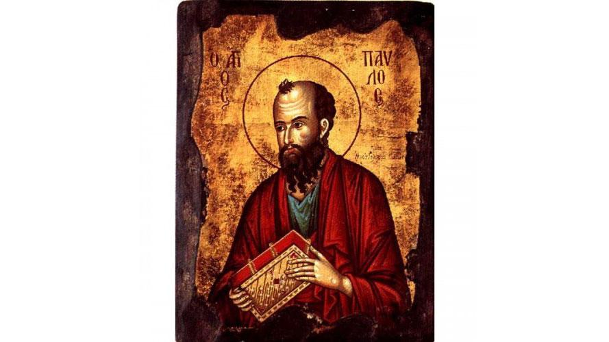 Όταν ο Απόστολος Παύλος ήλθε στην Πιερία