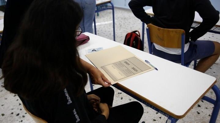 Πανελλαδικές: Ολοκληρώνονται αύριο οι εξετάσεις στα μαθήματα προσανατολισμού
