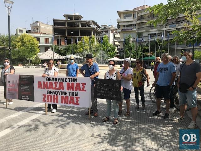 Παράσταση διαμαρτυρίας