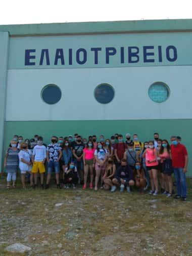 Πολωνοί Μαθητές Στο Ελαιοτριβείο Γκριμούρα