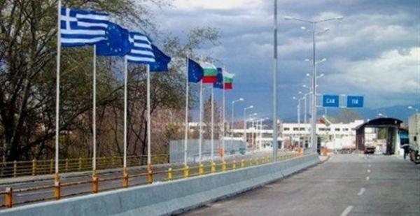 Προμαχώνας: Τι αλλάζει από το τέλος Ιουνίου για τη διευκόλυνση των ταξιδιωτών