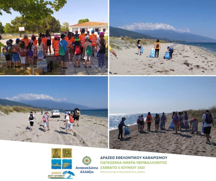 Σε δράσεις εθελοντικού καθαρισμού σε 12 κοινότητες
