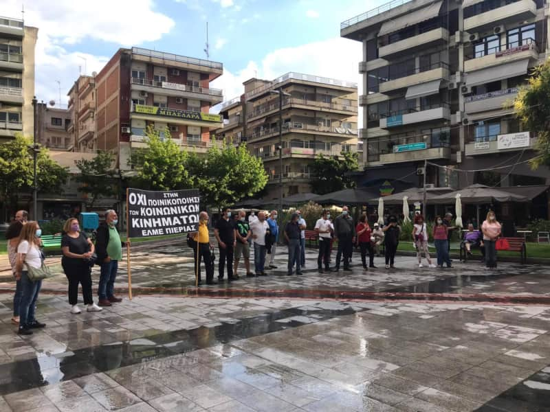 Συγκέντρωση διαμαρτυρίας χθες το απόγευμα των εργαζομένων
