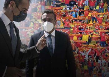 Το Ποδοσφαιρο, Η Εφαρμογη Τησ Συμφωνιασ Των Πρεσπων Και Η Ελληνικη Σταση