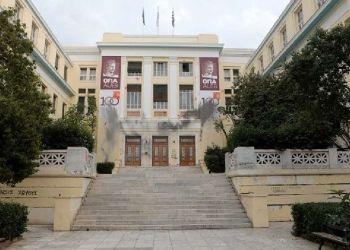 Tο Οικονομικό Πανεπιστήμιο Αθηνών μεταξύ των κορυφαίων στον κόσμο