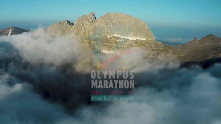 Το Υγειονομικό Πρωτόκολλο Του Olympus Marathon