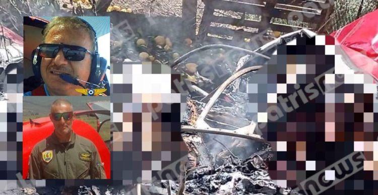 Τραγωδία στην Χαριά Πύργου: Ποιοι επέβαιναν στο μοιραίο αεροσκάφος