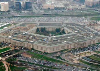 Υπάρχουν εξωγήινοι; Για 140 υποθέσεις οι υπηρεσίες πληροφοριών των ΗΠΑ δεν δίνουν ξεκάθαρη απάντηση