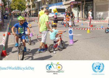 Εκδηλώσεις Για Την Παγκόσμια Ημέρα Ποδηλάτου