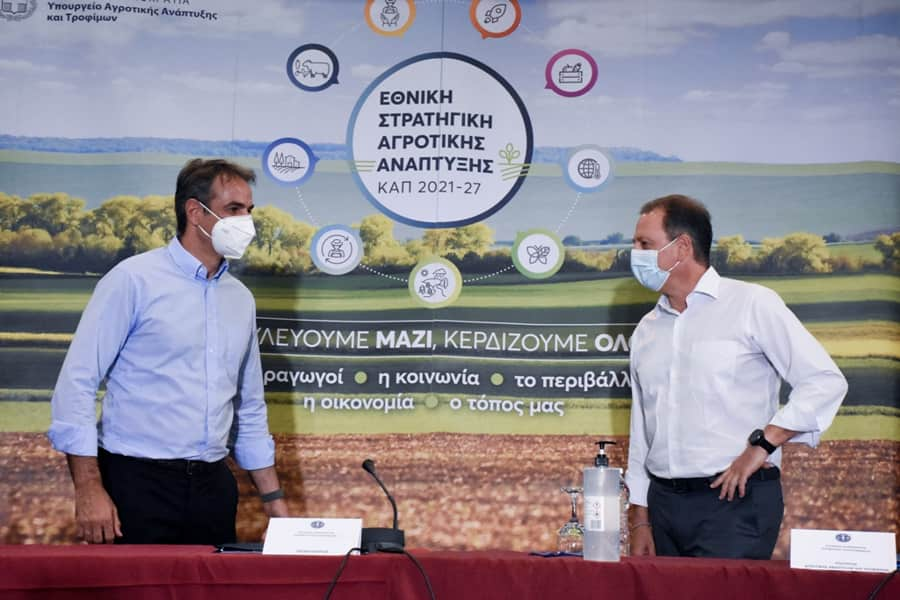Ώθηση στην αγροτική οικονομία με ενισχύσεις 22 δισ. Ευρώ