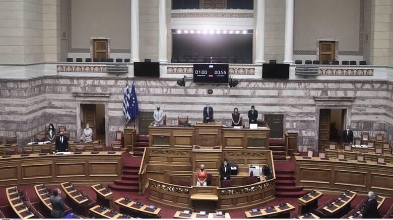Η Βουλή των Ελλήνων τήρησε ενός λεπτού σιγή στη μνήμη των θυμάτων στο Μάτι