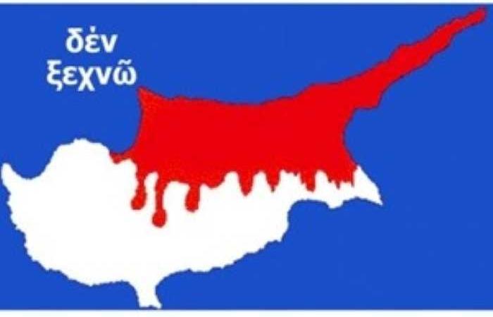 Κρίσιμη Συνάντηση Για Το Κυπριακό
