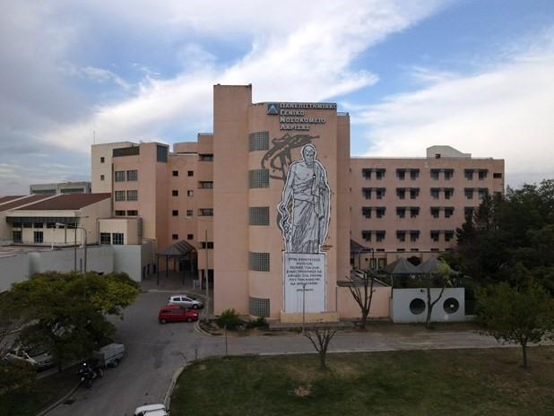 Λάρισα: Στο Νοσοκομείο Παιδί 4,5 Ετών Που Κατάπιε Ασετόν