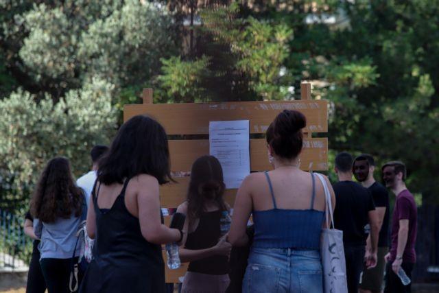 ΠΑΝΕΛΛΑΔΙΚΕΣ 2021: Αυτές είναι οι Ελάχιστες Βάσεις Εισαγωγής στα Πανεπιστήμια