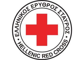 Το Περιφερειακό Τμήμα Κατερίνης του Ελληνικού Ερυθρού Σταυρού, επιθυμεί να εκφράσει τις θερμές του ευχαριστίες