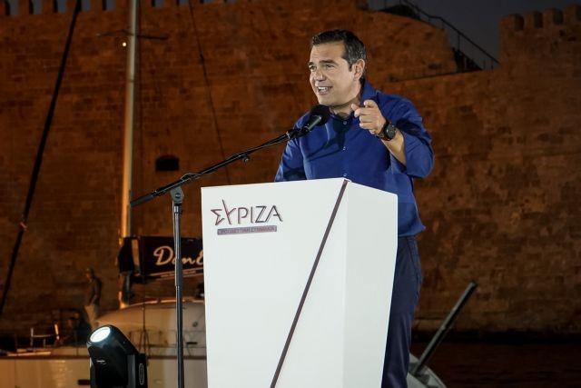 Τσίπρας Για Δηλώσεις Ερντογάν: Λύση Δυο Κρατών Δεν Υπάρχει