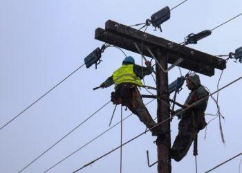Χωρίς Ηλεκτρικό Ρεύμα Μένουν Αύριο Περιοχές Σε Πιερία