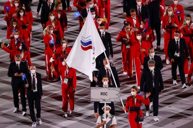Χωρίς σημαία η Ρωσία στους Ολυμπιακούς Αγώνες 2020