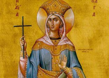 11 Ιουλίου. Μνήμη Αγίας Όλγας, Βασίλισσας Και Ισαποστόλου
