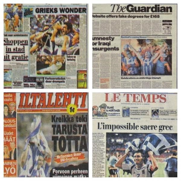 2004: «ΤρΕλλάς», «Χύσαμε δάκρυα χαράς», «Νενικήκαμεν», «Αθάνατοι» – το έπος σε ελληνικό και ξένο Τύπο (εικόνες)