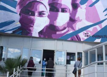 4Ο Κύμα Της Πανδημίας Στην Ελλάδα