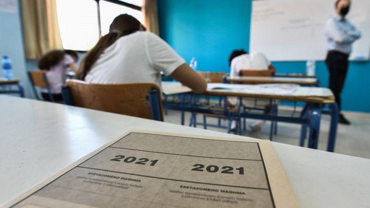 5Ο Γελ Κατερινησ Πανελλαδικεσ Εξετασεισ 2021