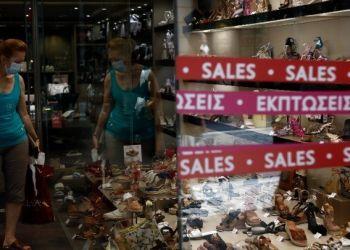 Ανοικτά Τα Καταστήματα