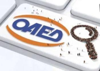 Ηλεκτρονικές Υπηρεσίες Και Ραντεβού Για Την Εξυπηρέτηση Των Πολιτών Από Τον Οαεδ