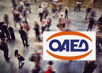 Νέο πρόγραμμα επιδότησης εργασίας για 5.000 ανέργους