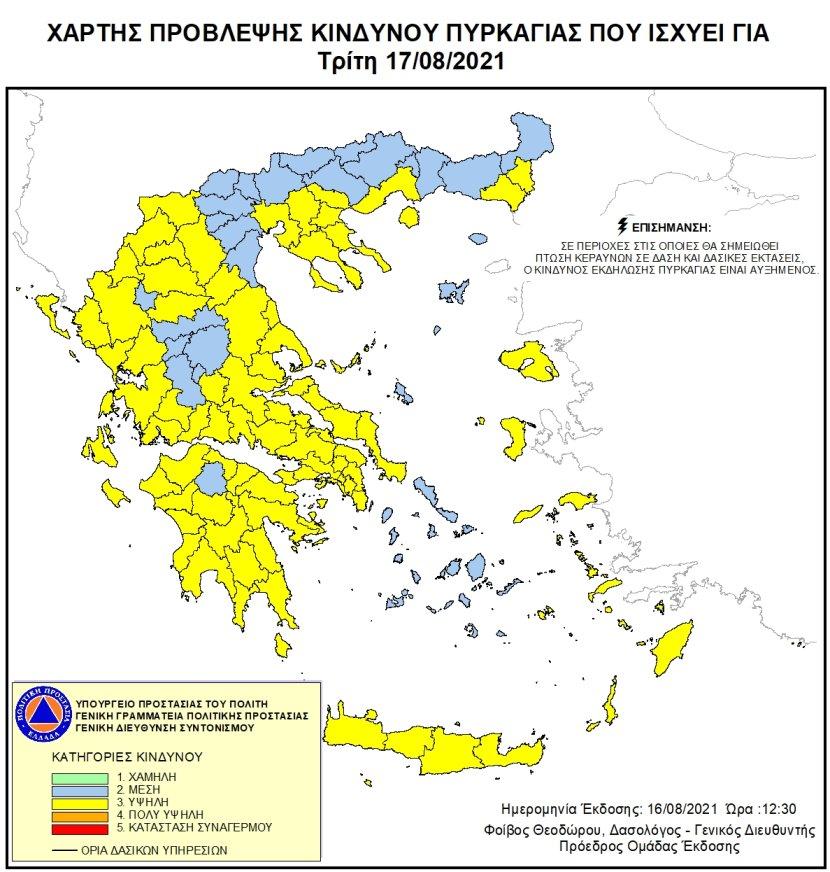 Ήρθη η απαγόρευση διέλευσης σε Όλυμπο και Πιέρια.