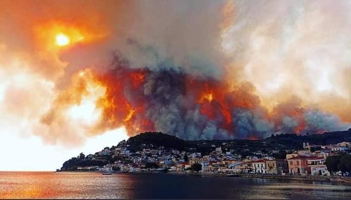 Ανακοίνωση για τις Καταστρεπτικές Πυρκαγιές