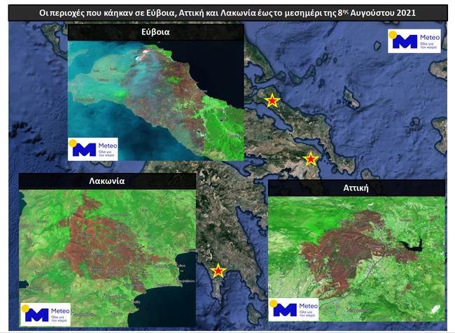 Αστεροσκοπείο: Ο χάρτης της καταστροφής