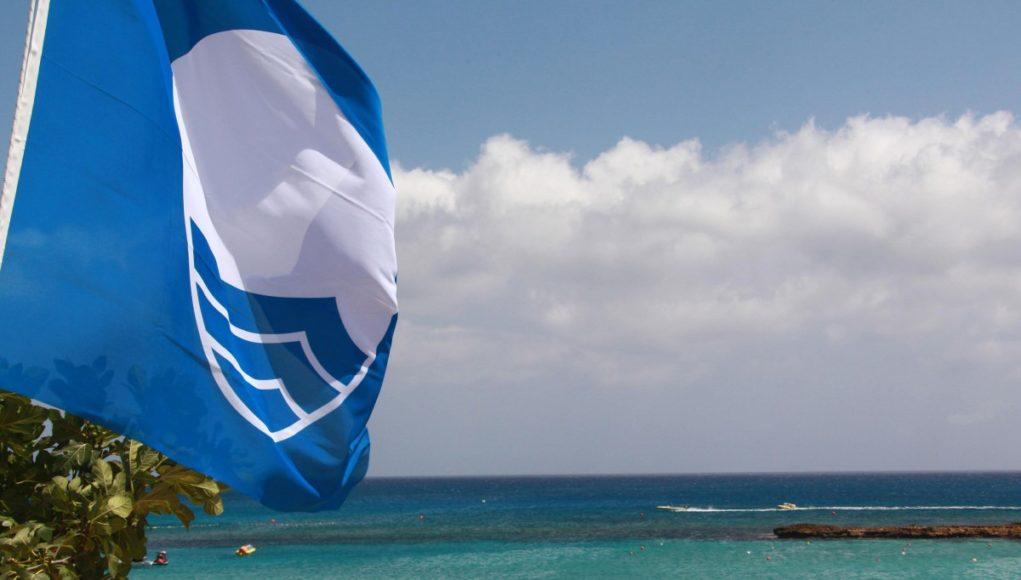 """Αφαίρεση του βραβείου """"Γαλάζια Σημαία"""" από δεκαπέντε (15) ελληνικές ακτές"""