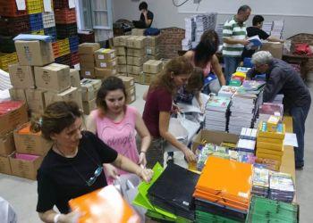Δωρεάν όλα τα σχολικά είδη σε 1.219 μαθήτριες και μαθητές 25 Δημοτικών Σχολείων των πυρόπληκτων περιοχών της Εύβοιας