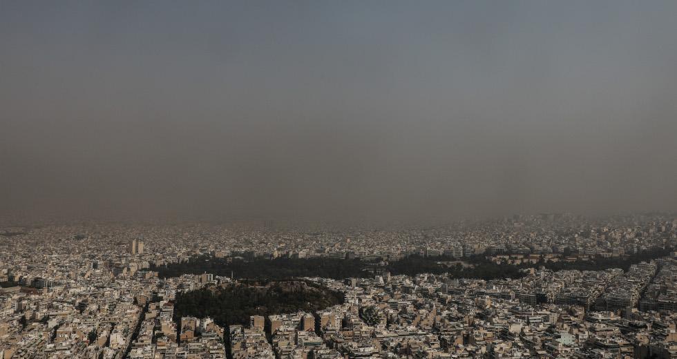 Η Ελλάδα σε «ασφυξία»: Χαμηλή ποιότητα αέρα εξαιτίας των πυρκαγιών