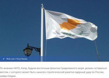 Ισραηλινός αναλυτής: Η αλλαγή του ρόλου της Κύπρου στην Ανατολική Μεσόγειο