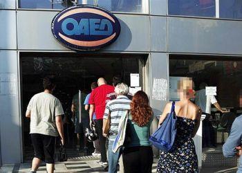 Ο ΟΑΕΔ τώρα και στο Support.gov.gr για την καλύτερη εξυπηρέτηση των πολιτών