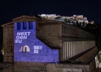 Προχρηματοδότηση, ύψους 4 δισ. € προς την Ελλάδα από την Ευρωπαϊκή Επιτροπή