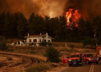 Πυρκαγιές και Άλλες Συμφορές