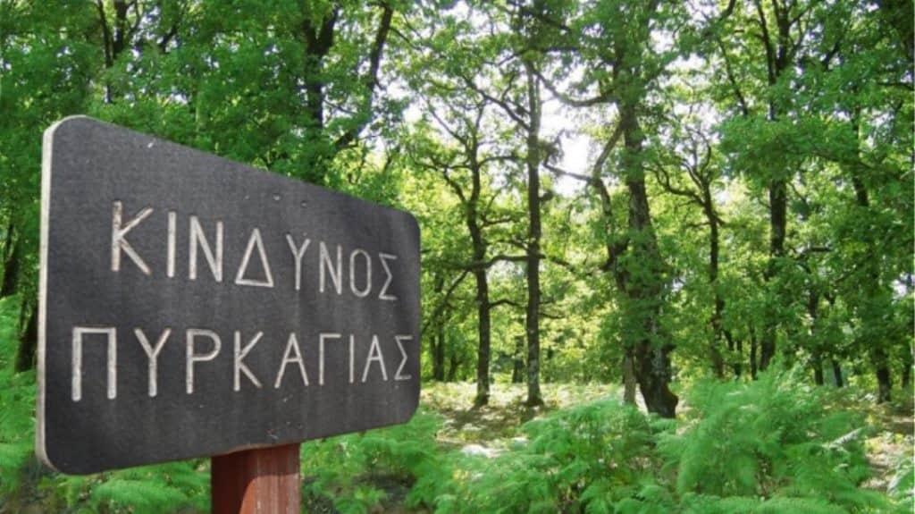 Δήμος Δίου Ολύμπου: Για τις επόμενες ώρες παραμένουμε προσεκτικοί