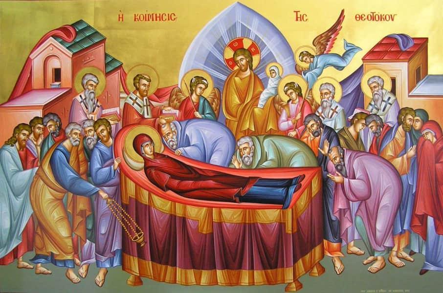 15 Αυγούστου τιμούμε την Κοίμηση και μετάσταση της Υπεραγίας Θεοτόκου και μητέρας πάντων ημών