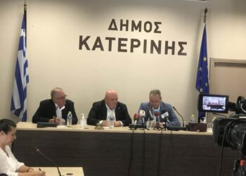 Αντιπροσωπεία υψηλόβαθμων Σέρβων αξιωματούχων στον Δήμο Κατερίνης