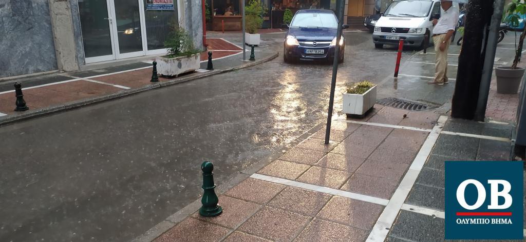 Βροχή τώρα στην Κατερίνη