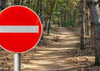 Eως την Παρασκευή 20 Αυγούστου η μετακίνηση, διέλευση ή παραμονή σε δάση, εθνικούς δρυμούς, περιοχές Natura και άλση