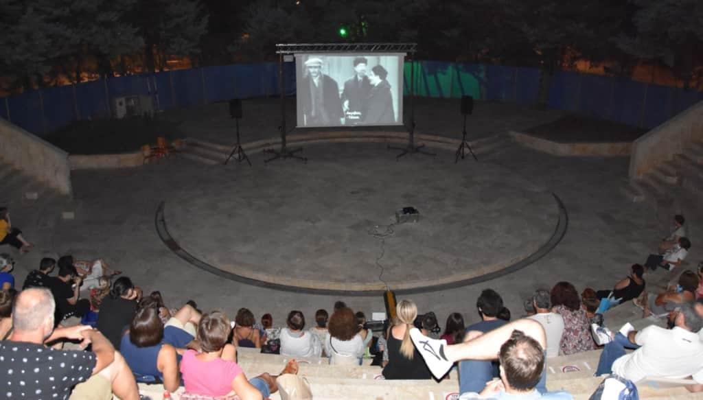 «Έπεσε» η αυλαία κινηματογραφικών προβολών στην Κατερίνη, «Συντροφιά με τ' Αστέρια, 2021»